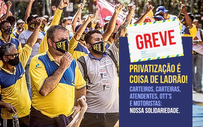 Privatização é coisa de ladrão!